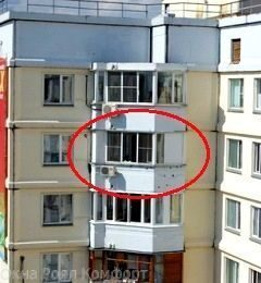 Provedal - остекление балконов и лоджий алюминием проведал.