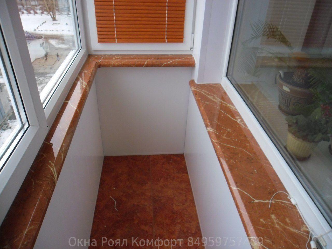 Утепленный балкон пластиком.
