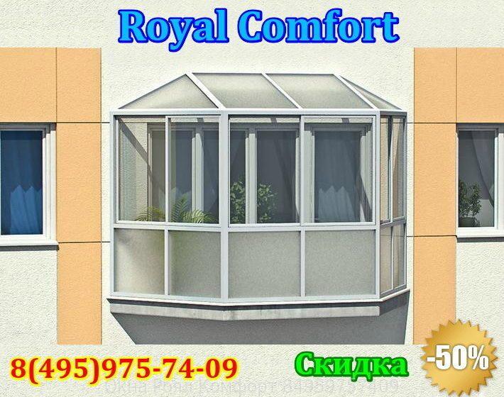 Теплое остекление балкона пластиком по доступной цене.