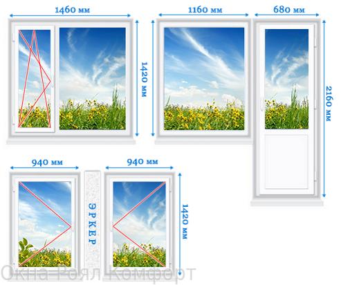Недорогие пластиковые окна п 44т. остекление п 44т размеры, .