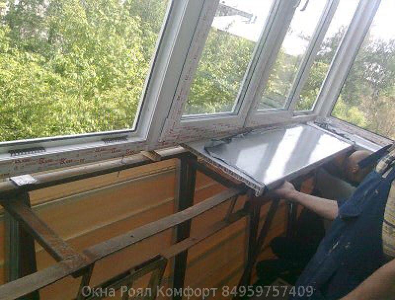 Сварочные работы. вынос балконов, лоджий по полу, подоконник.