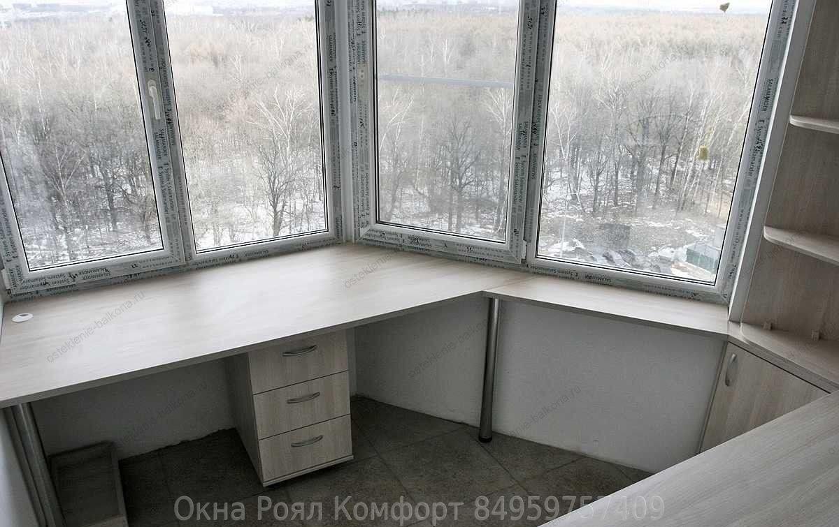 Совмещение балкона п-44т..