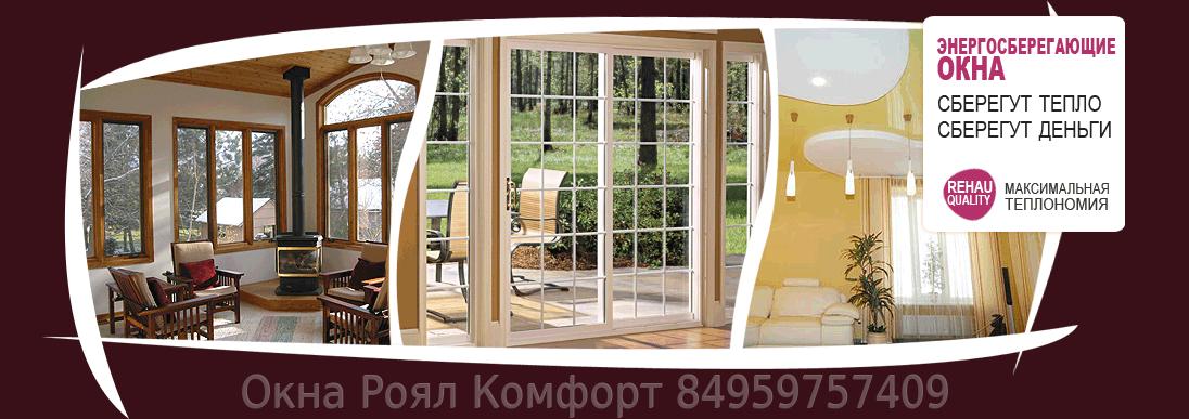 спецификация окна пвх образец