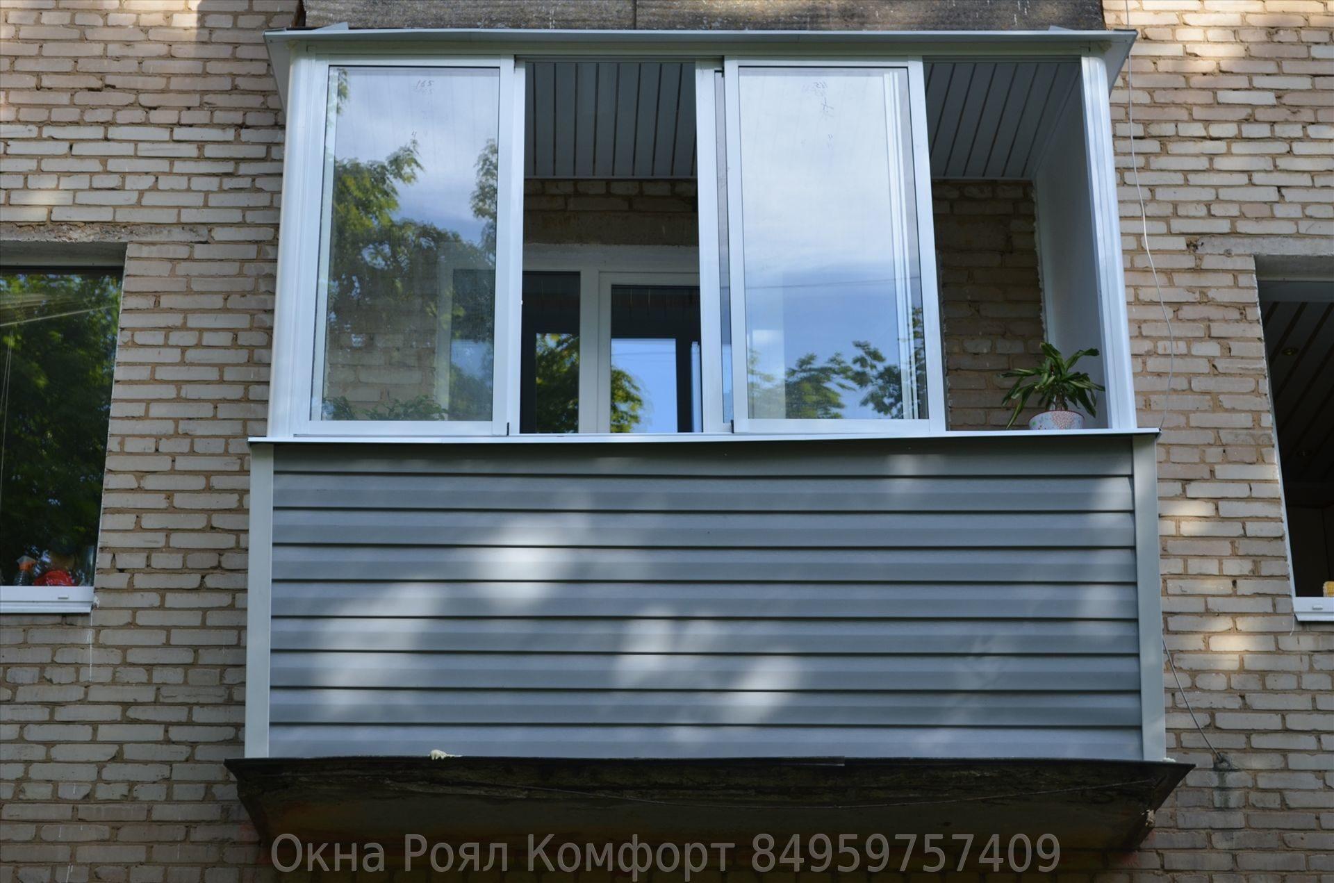 Раздвижное остекление балконов и лоджий. низкие цены!.