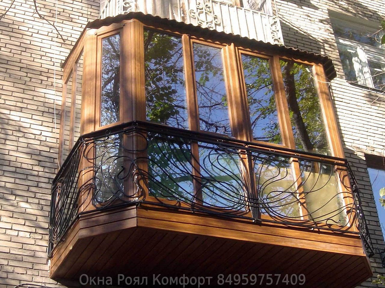 Остекление балкона в пятиэтажке пластиковыми окнами пвх..