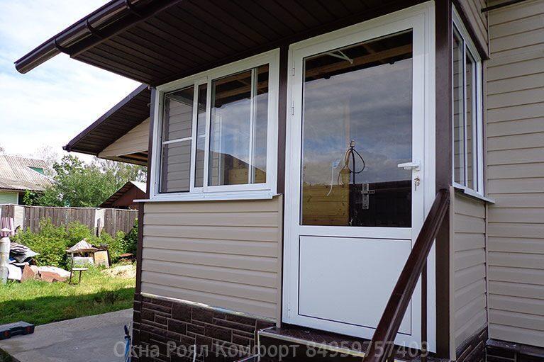 Окна проведал для веранды 2,504x1,19 м в г люберцы купить в .