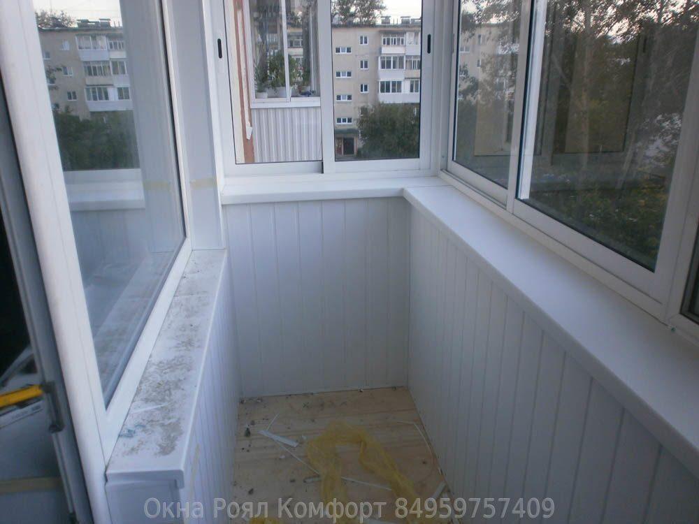 Остекление балкона в хрущевке в славянск-на-кубани под ключ .