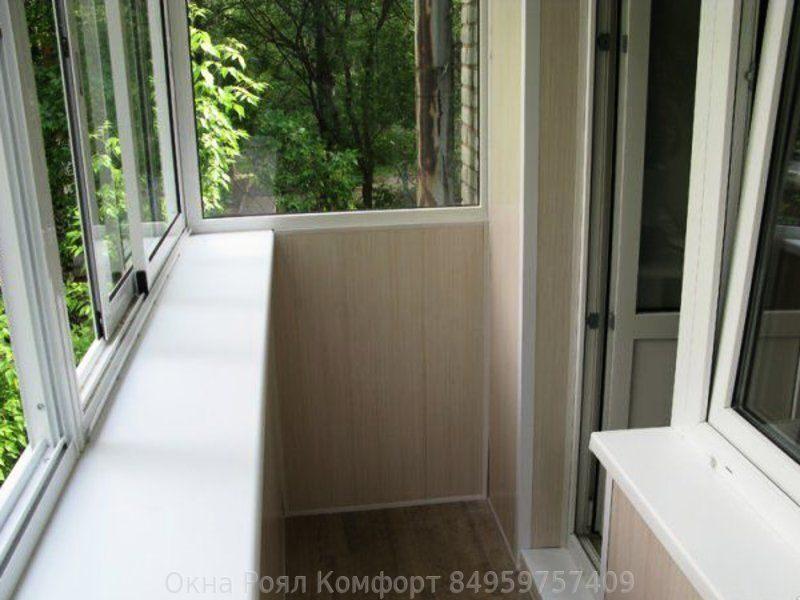 Договор на остекление балкона образец скачать