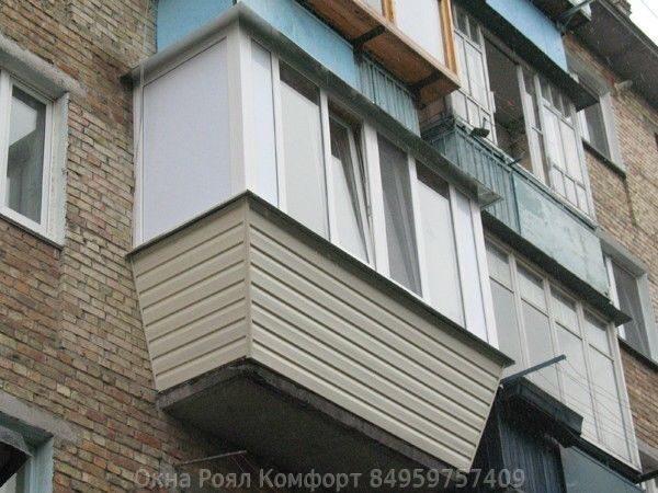 Остекление балкона с выносом: расширение пространства по дос.