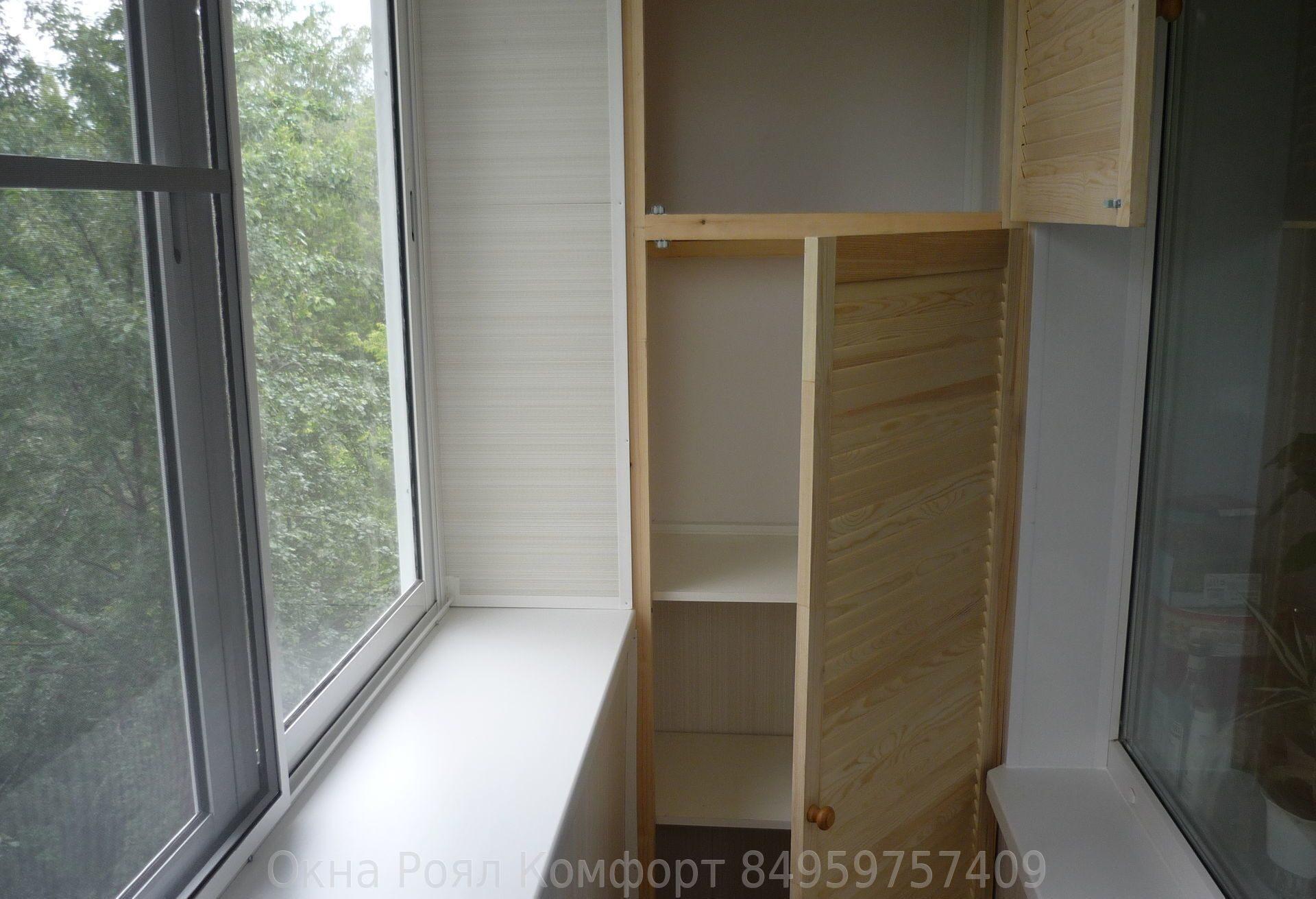 Остекление балконов и лоджий цена в москве копэ остекление балконов кладка