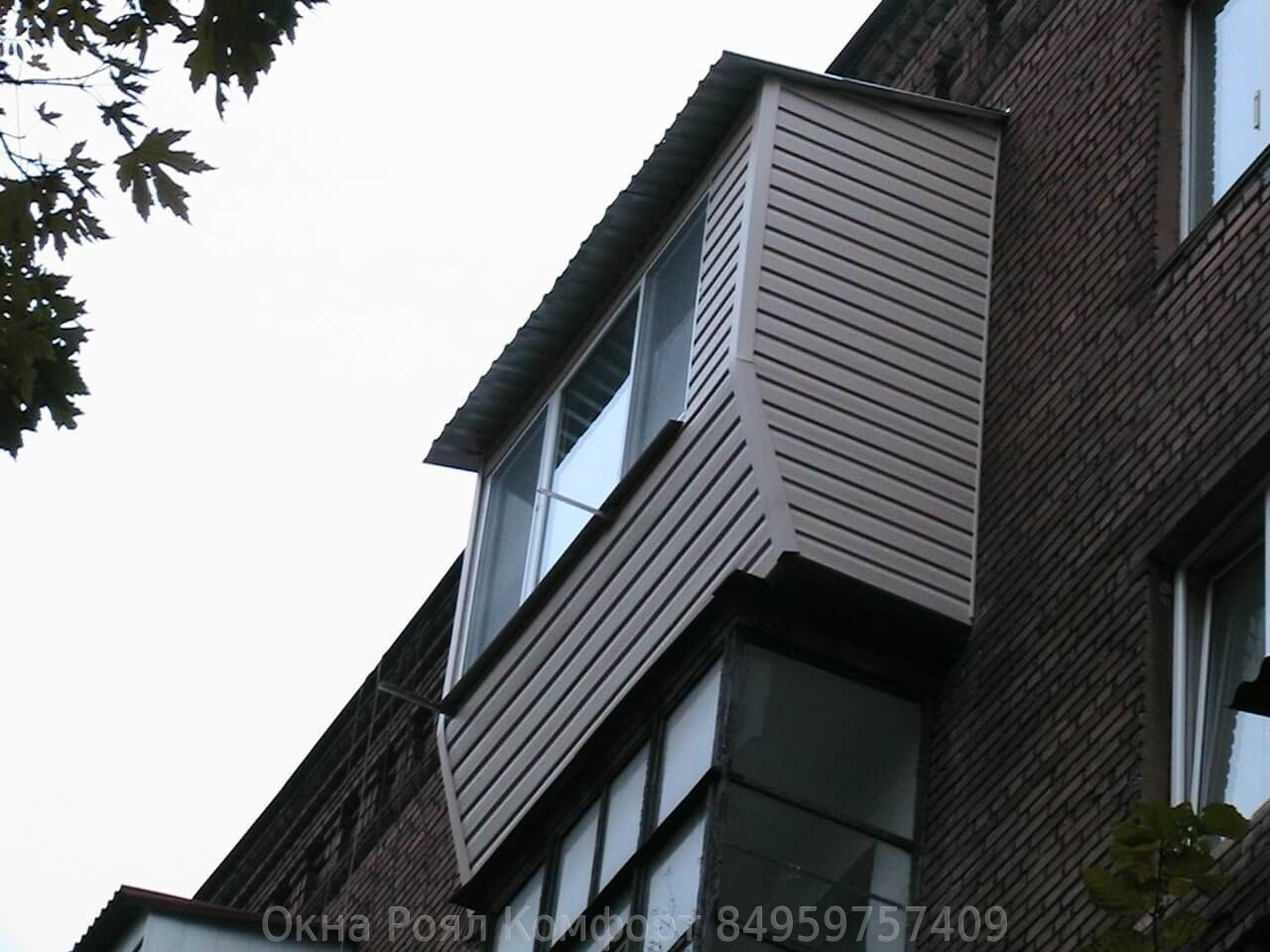 Остекление балконов недорого люберцы отделка балкона блок хаусом