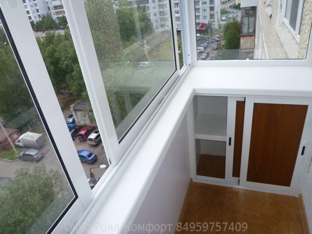 Остекление балконов в хрущевке фото остекление балконов в сталинском доме