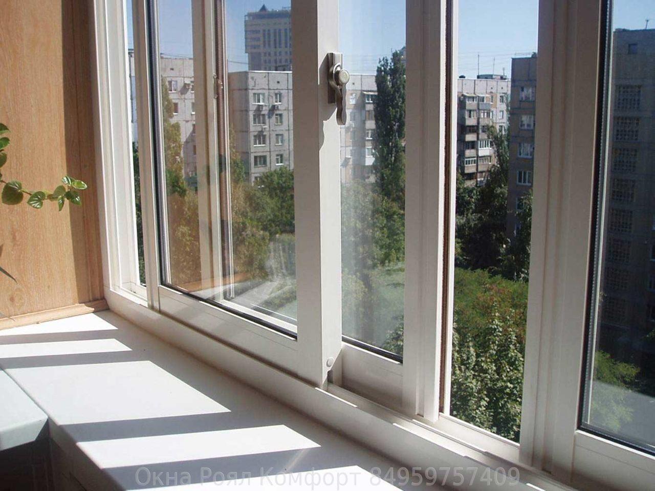 Остекление балконов в клину цены балконы фото остекления