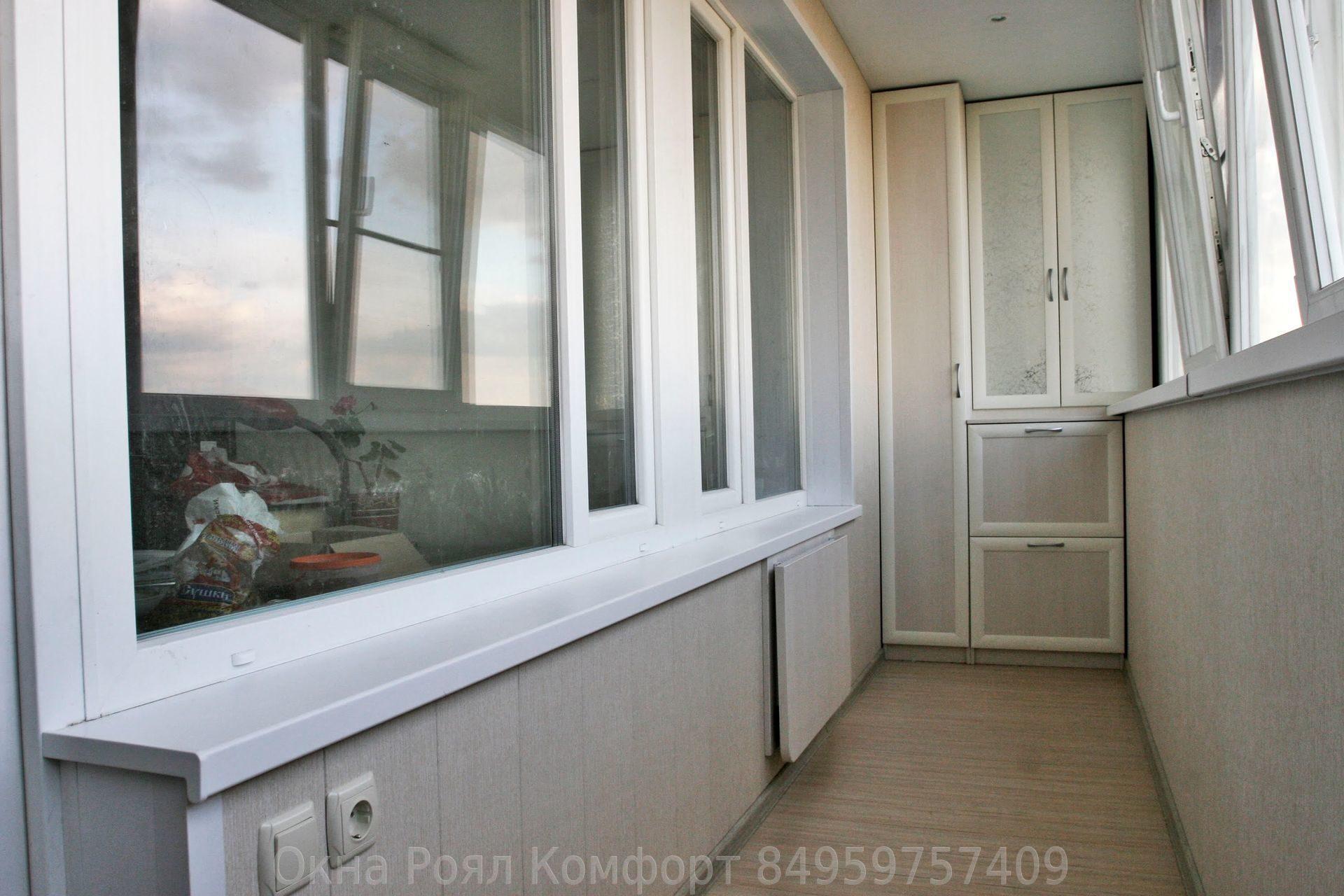 Цена ремонта балконов дом п44т остекление балкона