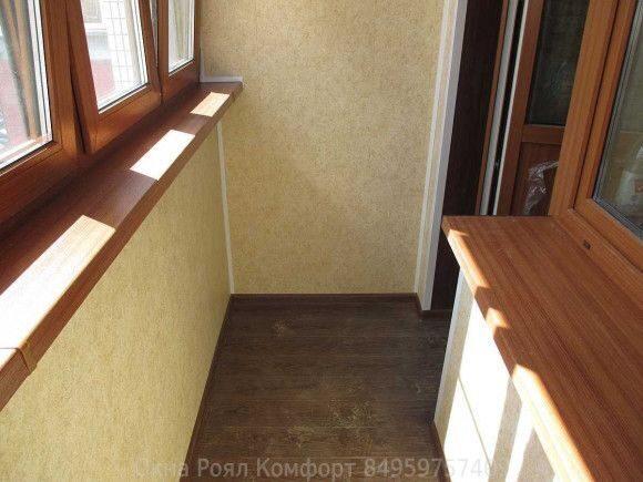 балкон под ключ красногорск